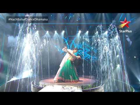 Nach Baliye Dance Dhamaka | Love And Romance