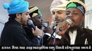 Haider Haider Ali Ali Ae Din Ke Gaddar Bulau Kya Ali Ko || Sabir Barkati || Urs-6-Part-41