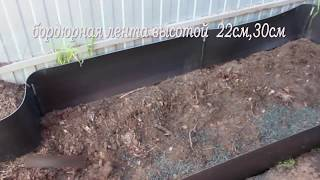 видео Купить ленту бордюрную 1,2 мм (размер рулона 0,15х10 м) в интернет магазине 5m1