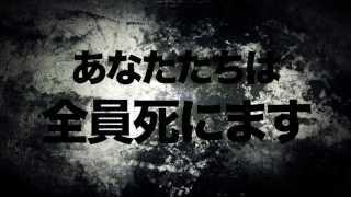 映画「生贄のジレンマ」公式HP http://www.geneonuniversal.jp/movie/sp...