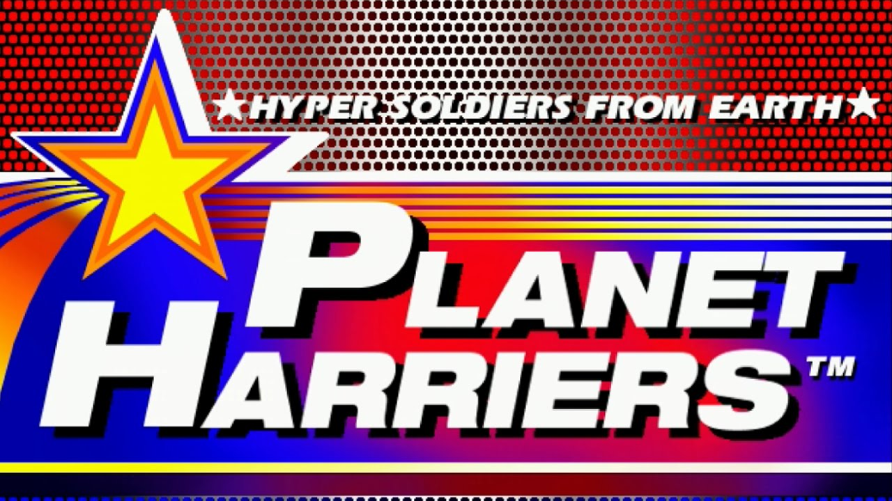 PLANET HARRIERS on Demul 07a Alpha (Sega Hikaru)