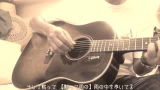 Download lagu 吉田拓郎 「ある雨の日の情景」guitar karaoke