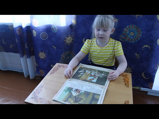 Изображение предпросмотра прочтения – ВалерияЗахваткина читает произведение «Козлятки и волк» (Русский фольклор )