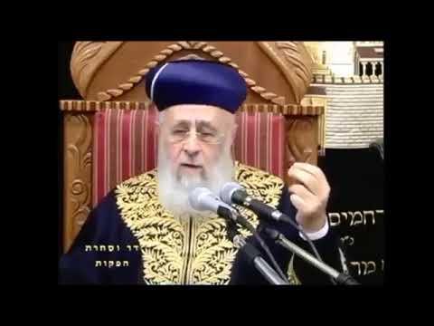 """דין סיגריות בפסח הרב יצחק יוסף שליט""""א"""
