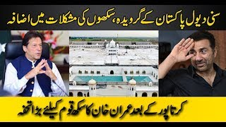 Sunny Deol Falls In Love With Pakistan After Meeting With Imran Khan On Kartarpur Opening