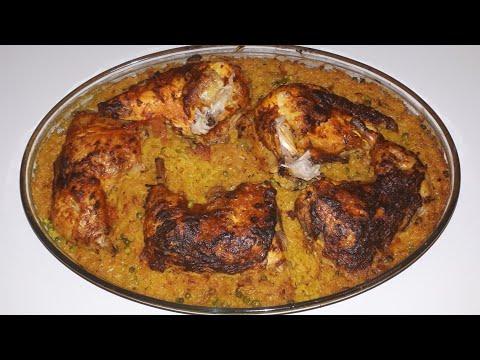 أرز بدجاج في فرن بتتبيلا رائعة/RIZ AU POULET AU FOUR