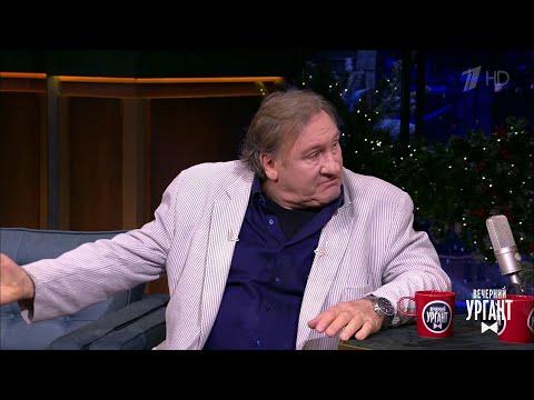 Актёр Жерар Депардье/Gérard Depardieu. Вечерний Ургант. 07.01.2020