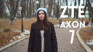 ZTE AXON 7: ГОЛОС ПОДНЕБЕСНОЙ