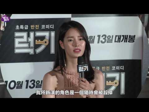 【3年前】《LUCKKEY》林智妍談與李準配戲 稱拍攝順利成為好友