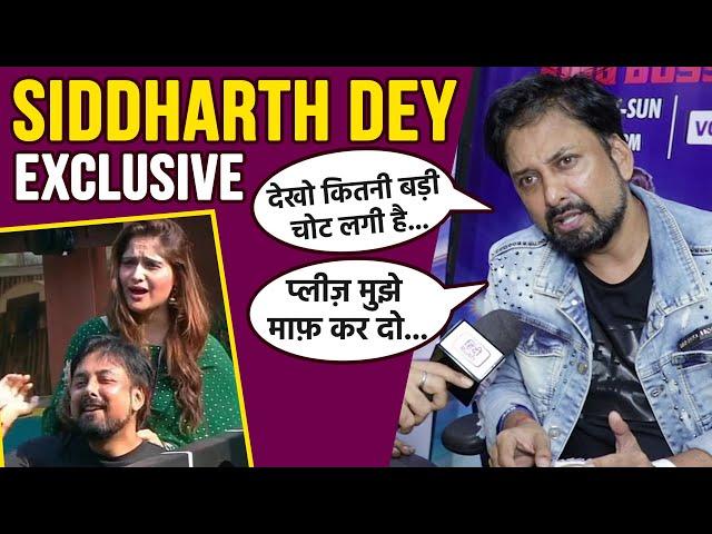 Siddharth Dey ने कहा हुआ षडयंत्र, Rashmi - Shukla पर प्रहार | Bigg Boss 13 Weekend Ka Vaar