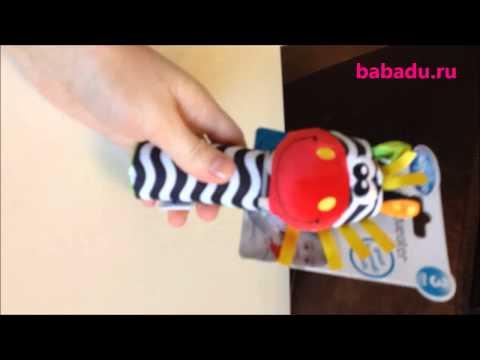 Тканевая пищалка Зебра Playgro