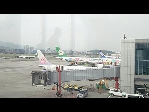Live Stream Taipei Airport Eva Air Ana 787