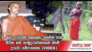 Balumgala - Kuliyapitiya Snake Thero නයි හාමුදුරුවෝ - 21st October 2016