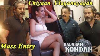 Chiyaan Vikram Ulaganayagan Kamal Mass Entry@Kadaram Kondan Trailer Launch