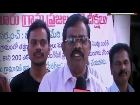Land Survey In Chintaluru Mining Scam
