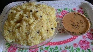 Pongali Recipe in Telugu    Ven pongal recipe    How to make khara pongal recipe