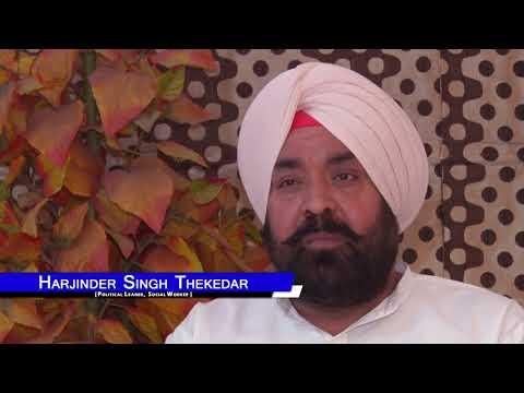 Sada Punjab Episode 32 (Media Punjab TV)