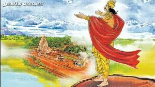 Thaai Thindra Manne Whatsapp Status   Aayirathil Oruvan   Yaazh edits