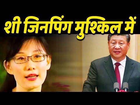 चीनी वैज्ञानिक ने किया बड़ा खुलासा, हिल गई दुनिया