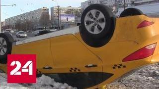 Температурные качели стали испытанием для водителей