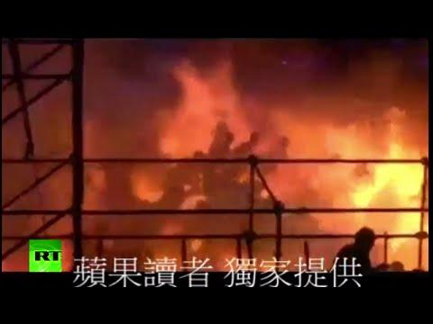 Waterpark Blaze: Fire injures 400+ people in Taiwan