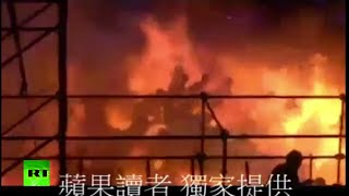 Waterpark Blaze: Fire injures 400+ people in Taiwan