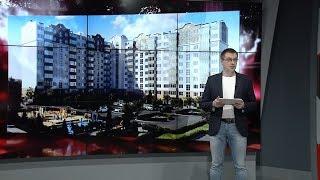 Смотреть видео Дороговизна жилья: Москва, Питер, Сочи, Крым онлайн