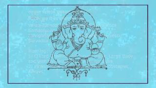 Vakratunda Mahakaya Suryakoti Samaprabha 11 Time - Sri Ganesha- Pandit Shiv Kumar Bhardhwaj