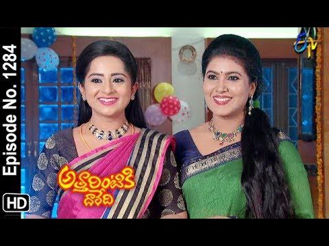 Attarintiki Daredi | 15th December 2018 | Full Episode No 1284| ETV Telugu