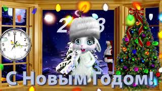 Зайка ZOOBE- музыкальное поздравление 'С Новым Годом!'