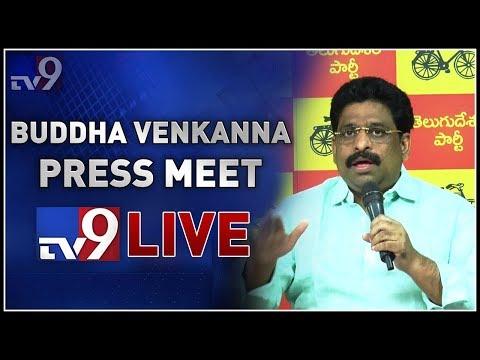 TDP Buddha Venkanna Press Meet || LIVE - TV9