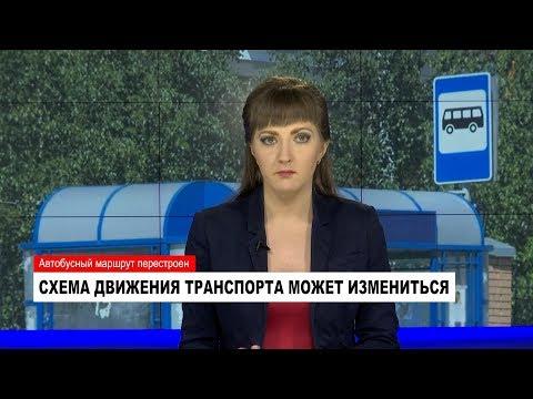 НОВОСТИ от 06.07.2018 с Ольгой Тишениной