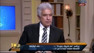فاروق جويدة يعلن عن برنامجه الجديد على شاشة دريم