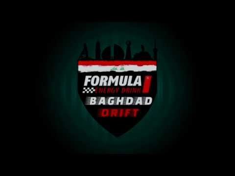 Formula 1 energy drink Baghdad Drift