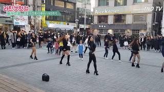 모르는 사람들과 뜬금없이 길거리에서 뿜뿜 안무 추기!!!!!