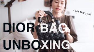 (eng) Dior | 레이디 디올 가방 언박싱 | 명…