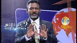 Asaliana Prashna Sisaliana Javabu (Topic Quran ) 5-5-2013
