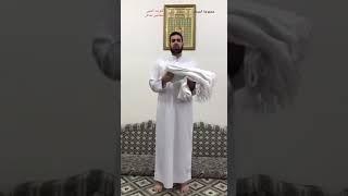طريقة لبس الاحرام