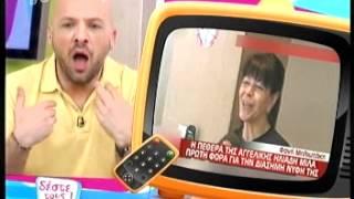 Βest of Χρυσή Τηλεόραση