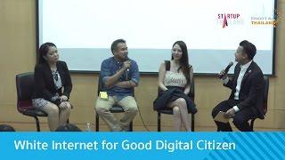 White Internet for Good Digital Citizen