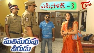 Mathimarupu Veerudu - Episode 3 | Latest Telugu Short Film 2017 | by Deekshitha Entertainments