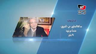 قالوا: عن أحداث وذكريات ثورة ٢٥ يناير.. والجيل الحالي من الشباب