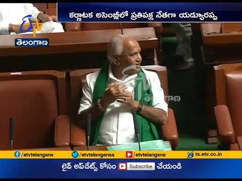 BS Yeddyurappa Recognised | As Opposition Leader | in Karnataka Assembly