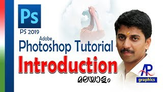 Adobe Photoshop CC 2019 Tutorial in Malayalam Part 001 Introduction