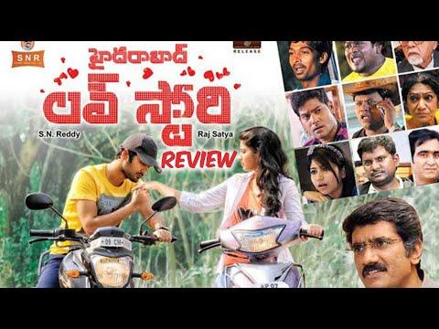 Hyderabad Love Story Movie Review హైదరాబాద్ లవ్ స్టోరి మూవీ రివ్యూ | Filmibeat Telugu