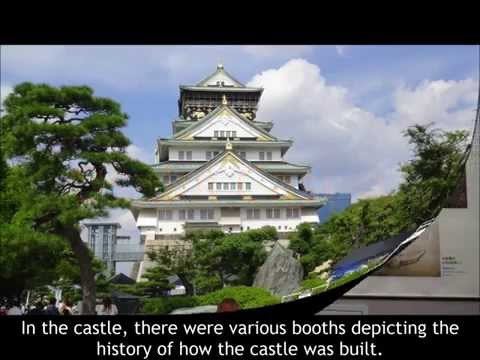 Discover Osaka/ 大阪紹介
