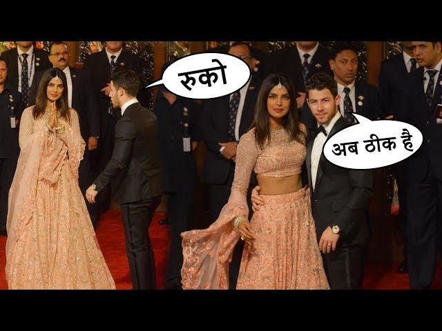 Priyanka Chopra और Nick Jonas  का खूबसूरत अंदाज़ | Isha Ambani Wedding #AmbaniWedding