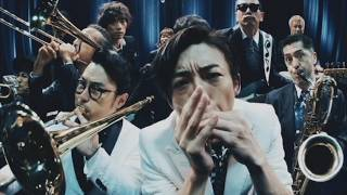 高橋一生、ブルースハープ初披露! 浜野謙太とスカパラに期間限定加入!?