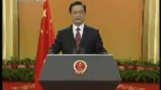 胡锦涛主席发表2009年新年贺词