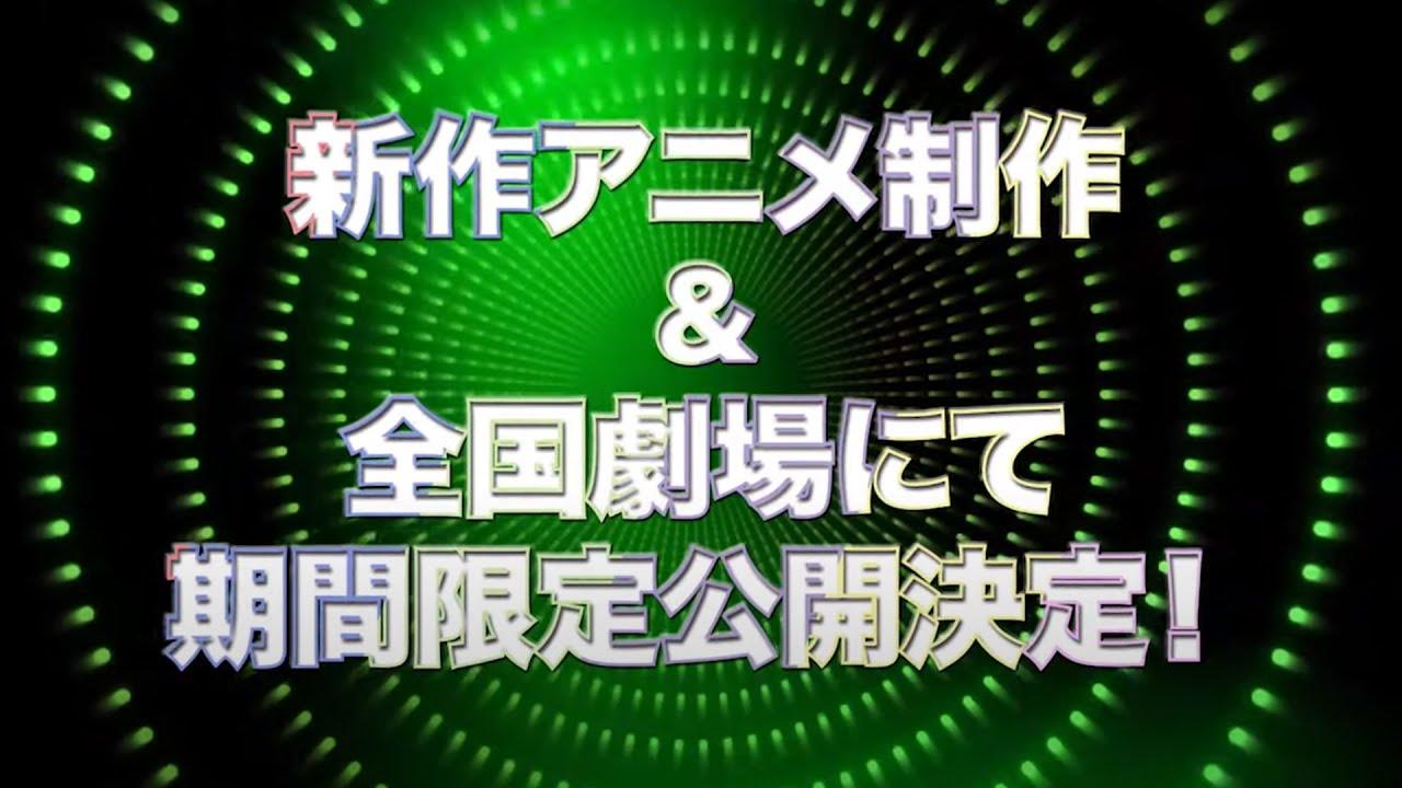 「おそ松さん」新作アニメ解禁映像